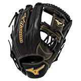 Mizuno Youth Mvp Prime Future 11.25' Baseball Glove Gmvp1125py1 Deep Iii
