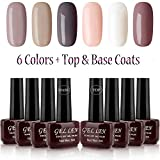Gelllen Gel Polish Set - 6 Colors With Top Coat Base Coat, Dusty Nude Shade Series Home Gel Manicure Set