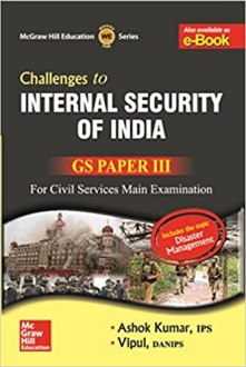 Internal Security and Disaster Management: