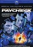 Paycheck poster thumbnail