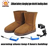 rown Lithium battery charging Warmer Heated Feet warmer shoe 29cm woman 4 hours holding rown