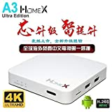 2019 Newest 4K Ultra HD A3 HomeX Chinese HK/TW/Live TVBOX HTV5 A2 Upgrade Version Better Faster (White)