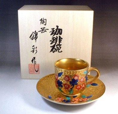 Arita - Imari Fujii NishikiAya golden Sakurae coffee cup gift | gifts | souvenirs | gift | gift