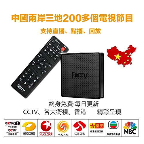 Chinese Channel tv Box pro, 2019 Newest One of The Best TV Box for Watching Mandarin Chinese & Cantonese Live Channels & Movies Hong Kong, China, Taiwan,CCTV 湖南卫视、江蘇衛視,爱奇艺、腾讯等、半年内无条件退货