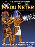 Writing System Of Medu Neter