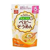 HAKUBAKU Baby Somen Noodles, No salt, 100g x 3bags , 3pack