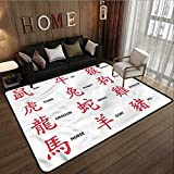 Classroom Rug Astrology Ancient Chinese Zodiac Ideal Gift for Children 3'11'x5'10'