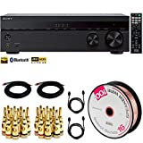 Sony STRDH590 5.2 Multi-Channel 4k HDR AV Receiver w/Bluetooth (2018) with 100FT Select Series 16 AWG Speaker Wire, 2X Brass Speaker Banana Plugs (5-Pair), 2X 15FT Coaxial A/V RCA Cable, 2X 6FT HDMI