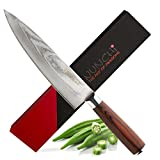 Professional Japanese 8 Inch Chef Knife with VG-10 Stainless Steel - Ultra Sharp Chefs Kitchen Knives with a Stunning, Damascus Blade and No-Slip Pakkawood Handle - Corrosion Resistant, and Ergonomic