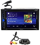 Pioneer AVH-200EX 6.2' Car DVD/CD Bluetooth Receiver iPhone/Android/USB+Camera