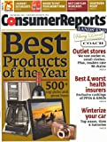 Consumer Reports Best Products of the Year - Nov 2011 - Outlet Stores, Health Insurers, & Laundry Detergent
