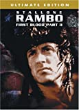 Rambo First Blood Part II poster thumbnail