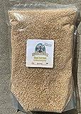 Bakery On Main Gluten-Free, Non-GMO Happy Oats, Steel Cut, 7.5 lb Bulk Bag