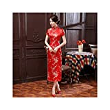 Chinese Women Tight Bodycon Cheongsams Dragon&Phoenix; Split Traditional Costumes,Color7,L