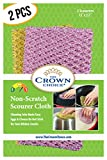 Non-Scratch HEAVY DUTY Scouring Pad or Pot Scrubber Pads (2PCs) | For Scouring Kitchen, Dishwashing, Cleaning | Nylon Mesh Scrubbing Scrubbies | Scrub Pads Cloth Outlast ANY Sponges