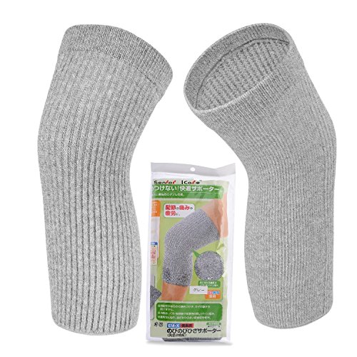 Senior ICare Elastic Cotton Knee Sleeve, Knee Warmers - Circulation Improvement and Joint Pain Relief, Knitted Cotton Fabric Using Binchotan Charcoal, One Pair, Made in Japan