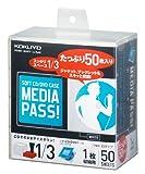KOKUYO ソフトCD/DVDケース MEDIA PASS EDC-CM50W