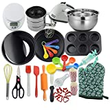 Goldwin Baking Full set of baking set cake baking tools adult beginner baking set