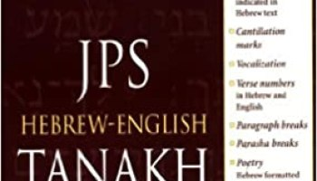 A Brief History of Hebrew Vowels « The Reformed Reader