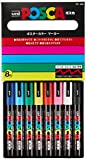 Posca PXPC5M8 Acrylic Paint Marker Set, Medium, Assorted