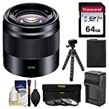 Sony Alpha NEX E-Mount 50mm f/1.8 OSS Lens (Black) with 64GB Card + NP-FW50 Battery/Charger + Tripod + Filter Kit for A7, A7R, A7S Mark II, A5100, A6000, A6300 Cameras