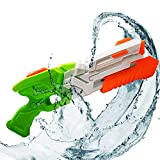 Whiteleopard Water Gun Water Blaster Large Capacity Squirt Gun, Shoots Up to 35 Ft- Game Fun Far Range Party Favor Toy for Kids and Adults