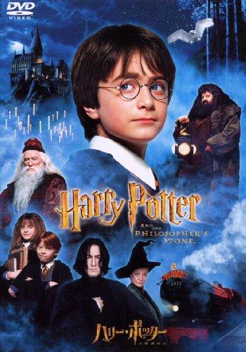 「ハリーポッター」の画像検索結果