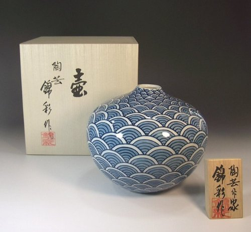 Arita - Imari pottery vase   luxury gifts   Gifts   souvenir   gift   Qinghai Namibotan - potter Fujii NishikiAya