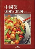 Product review for Chinese Cuisine (Wei-Chuan's Cookbook) (English and Traditional Chinese Edition)