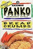 Kikkoman Panko Japanese Style Bread Crumbs, 8 Ounce Box (Pack of 4)