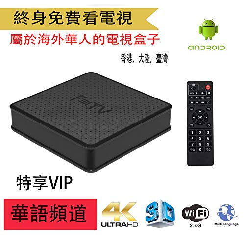 FunTV Box 華語,粵語頻道 Chinese Live Channels Hong Kong Taiwan Mainland Asian TV, Newest 3 Version 機頂盒