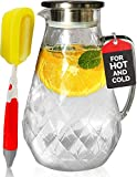 Glass Water Pitcher with Diamond Pattern and TIGHT Lid 72 ounces, THICKER Heat Resistant Borosilicate Glass Carafe with FREE Brush (in Christmas Ready Packaging) by Pykal