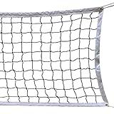NKTM Outdoor Sports Classic Volleyball Net for Garden Schoolyard Backyard Beach (32 FT x 3 FT) Poles Not Included