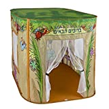 Pop Up Sukkah for Kids, Mitos Children Sukkah is an Easy Foldable Pop Up Tent/House Toy for Kids with Fun Kids Sukkah Decorations and Holiday Inspired Illustrations | for Ages 3-12