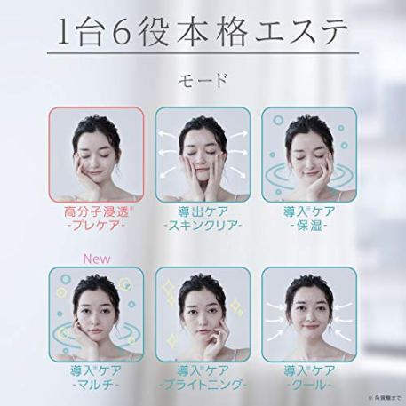 Panasonic-EH-ST98-N-Facial-Beauty-Equipment-Ion-Effector-with-Cool-Mode-High-Penetration-Type-Gold