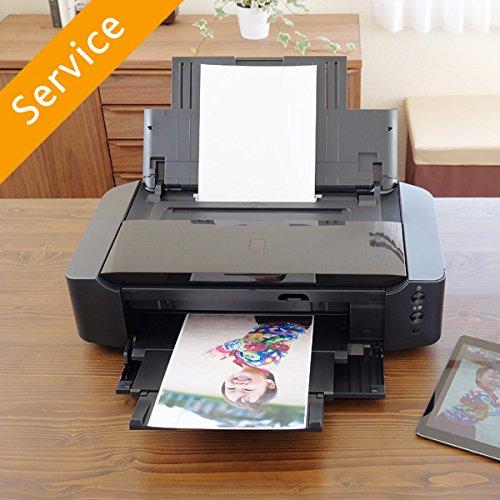 Wireless Printer Setup - 1 to 3 Devices