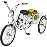 Happybuy Adult Tricycle 7 Speed Single Three Wheel Bike Cruise Bike 24inch Seat Adjustable Trike with Bell, Brake System and Basket Cruiser Bicycles Large Size for Shopping (24inch, White 7 Speed)