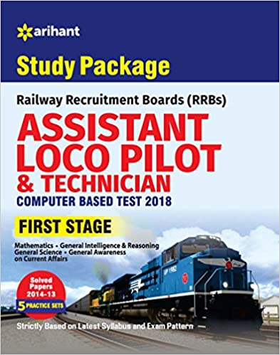 Book for RRB ALP recruitment 2018