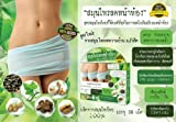 3 Boxes X Natural Herbal Abdomen Slim Belly Slimming Weight Loss Diet Pills 30 Capsules 100 % Natural Extracts.