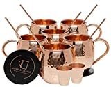Product review for Moscow Mule Hammered Copper 18 Ounce Drinking Mug, Set of 4