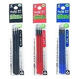 Pilot Gel Ink Refills for FriXion Ball 3 Gel Ink Multi Pen & FriXion Ball Slim 0.5mm, 3 Color Black/Blue/Red Ink, 3 Packs 9 refills total Value Set
