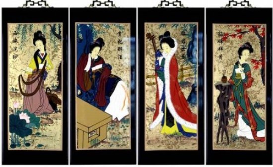 Set Of 4 Oriental Lacquered Painting Wall Art Plaques (Four Beauties)