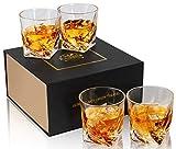 KANARS Twist Rocks Glasses With Unique Elegant Gift Box(Large, 10 Oz, Set of 4)