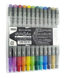 Copic Markers GL12ASET Glitter Set