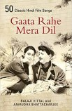 Image result for gaata rahe mera dil : 50 classic amazon