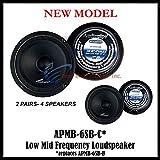 4 Audiopipe APMB-6SB-C Two Pair 6-6.5' Sealed Back Full Range Loud Speaker Mid