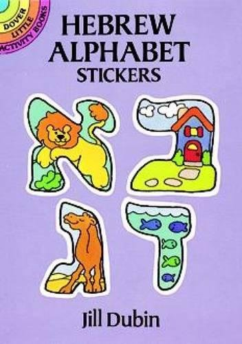 Hebrew Alphabet Stickers (Dover Little Activity Books Stickers)