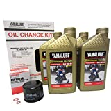 Yamaha Full Synthetic Engine Oil Change & Filter Kit Phazer Nytro Vector Venture LUB-SMBCG-KT-05