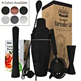 LAUNCH SALE - All-inclusive Bar Set | Professional Home Bartender Cocktail Shaker Set | Includes a Recipe Book & All Necessary Bar Tools and Accessories | Impressive Gift for Men! (Matte Black)