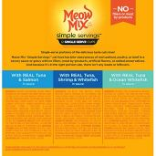 Meow-Mix-Simple-Servings-Wet-Cat-Food-13-Ounce-Cups